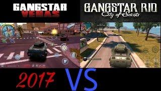 Gangstar Vegas VS Gangstar Rio 2017