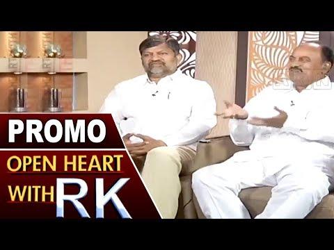 TTDP Leaders L Ramana And Revuri Prakash Reddy Open Heart With RK   Promo   ABN Telugu