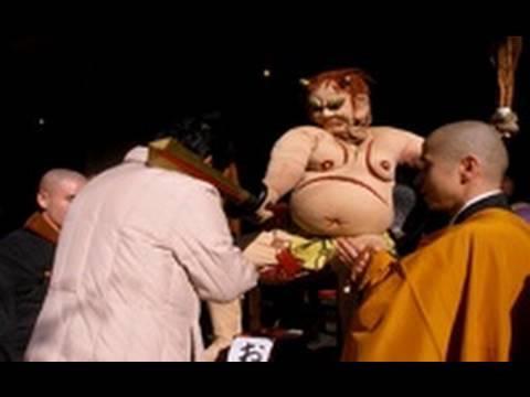 Setsubun in Kyoto and Nara - Devils, Gods, and Geisha