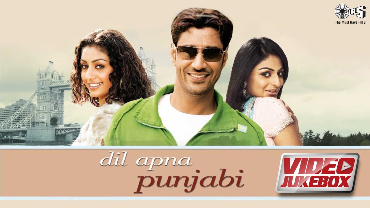 Dil Apna Punjabi - Video Jukebox | Harbhajan Mann, Neeru Bajwa