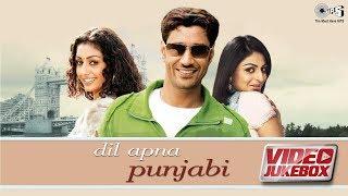 Dil Apna Punjabi - Video Jukebox   Harbhajan Mann,