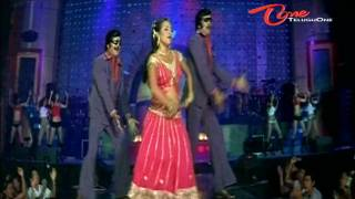 Yamagola Malli Modalaindhi - O Subbaravu O Venkatravu - Reema Sen - Remix Song