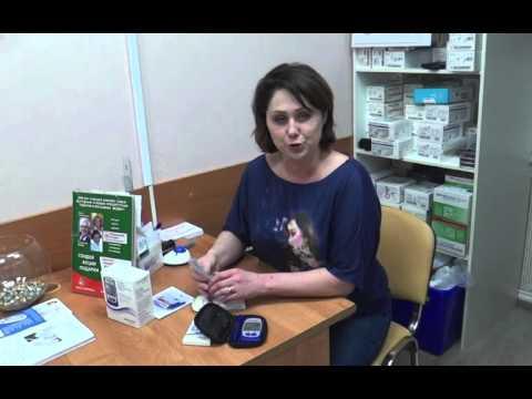 Диабет.  Выбор глюкометра.   Сателит экспресс  - дешевые тест полоски! | эксспресс | глюкометр | экспресс | сателлит | компания | полоски | дешевые | глюкоме | элта | цена