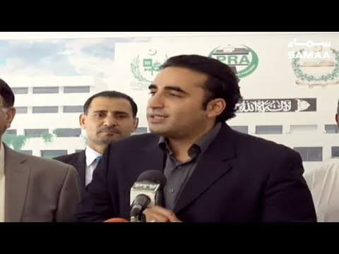 Chairman PPP Bilawal Bhutto media talk outside National Assembly | 26 June 2019