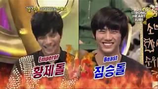 SNSD Yoona prefer Lee Seung gi over 2PM Ok Taecyeon - Stafaband