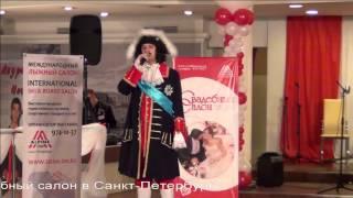 Видео Петр и Екатерина