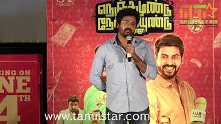 Nenjamundu Nermaiyundu Odu Raja Movie Audio And Trailer Launch