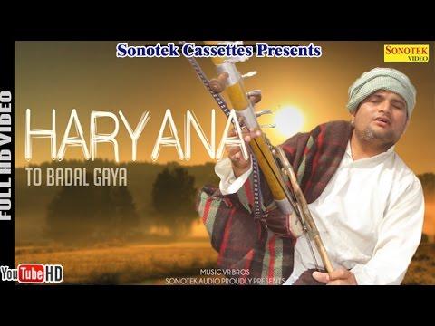 Harayana To Badal Gaya || Raju Punjabi || VR BROS...