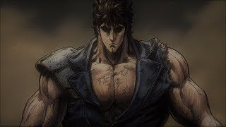 Fist of The North Star GMV Lonely Day