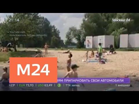 Жители Латвии попадают в больницы из-за жары - Москва 24