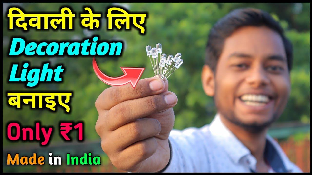 How To Make Diwali Decoration Light || Diwali Decoration Light Kaise Banaye || How To Make Jhalar