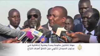 خلافات متواصلة على تشكيل حكومة الوحدة بجنوب السودان