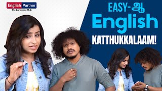 Easy-ஆ English Katthukkalaam! Ft. Sivaangi & Pugazh | English Partner - The Language Hub