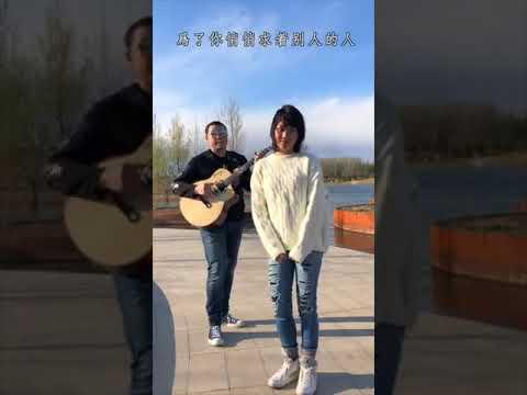 【郝浩涵梦工厂】给给,词曲、原唱 马条,翻唱 李文琦,吉他 郝浩涵
