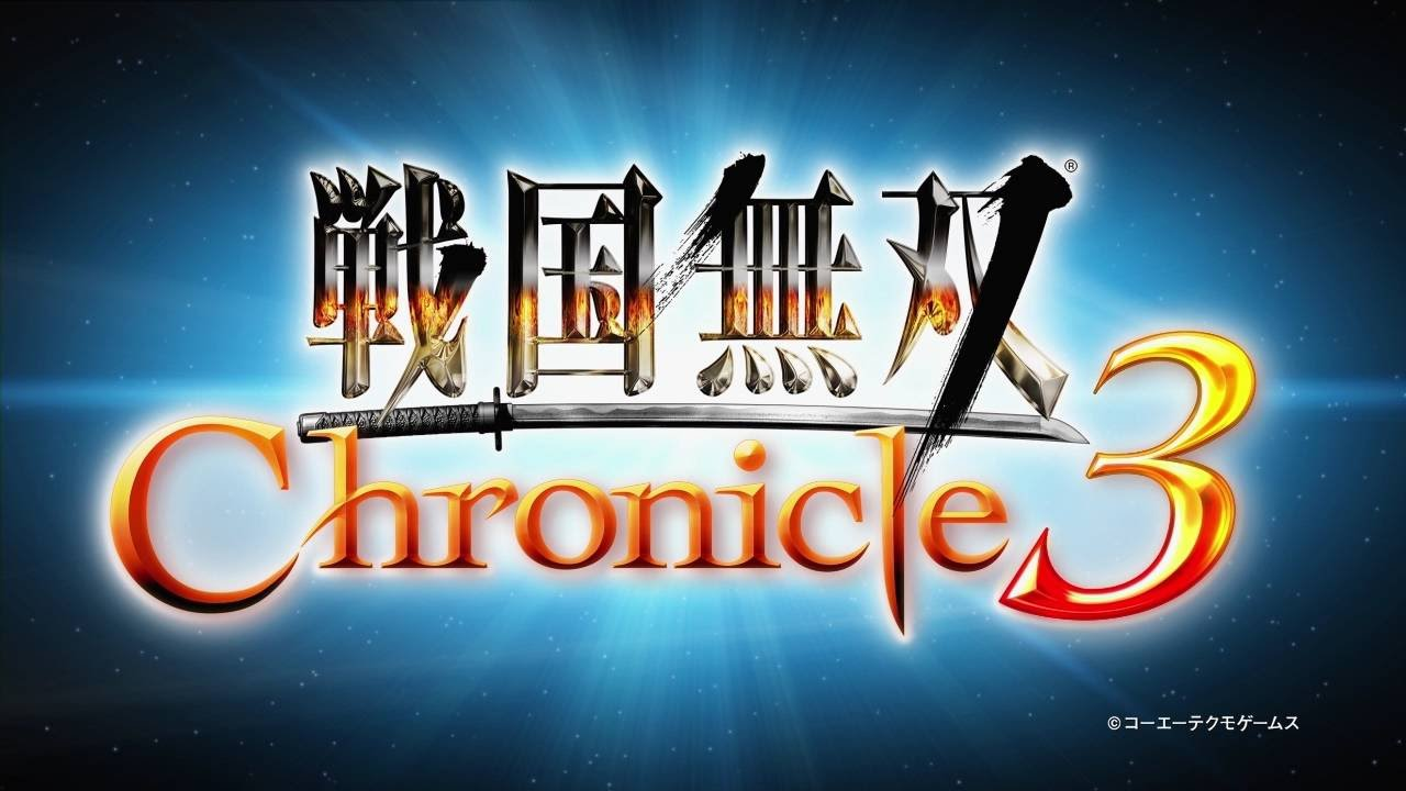『戦国無双 Chronicle 3』 プロモーションムービー
