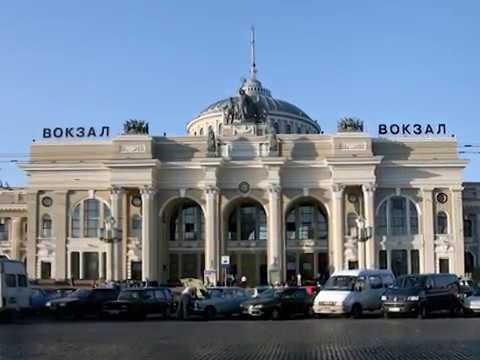 Любимое  Запорожье железнодорожные городские вокзалы