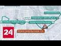 Трамваи от Quot Красносельской Quot до Каланчевской не ходят из за ремонта путей mp3