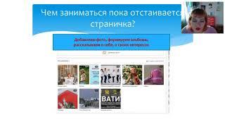 """Копия видео """"Урок 10. Создаем страничку в Одноклассниках"""""""