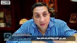 بالفيديو| إيهاب رمزي: اشتراط موافقة الأمن لبناء الكنائس مصيبة