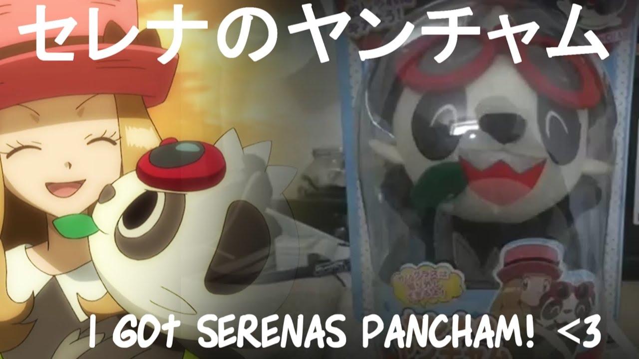 ღ Unboxing Serenas Pancham セレナのヤンチャム Pokemon