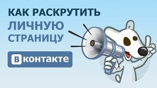 4000 рублей без вложений на социальных сетях