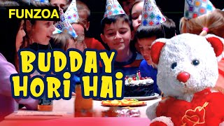 Budday Hori Hai | Funzoa Funny Birthday Song | Happy Birthday To You Ji | Mimi Teddy | Birthday Wish