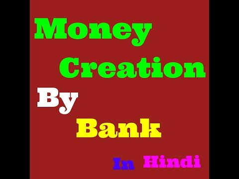 Money Creation by Bank (class Xll Economics)