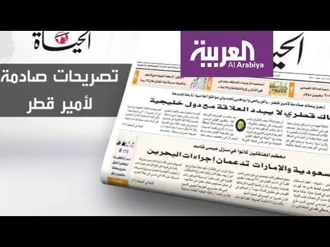 غضب في السعودية يجتاح صحفها .. من قطر  - نشر قبل 3 ساعة
