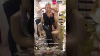Дарья Пынзарь об Евгении Феофилактовой в прямом эфире Instagram 31.03.2017