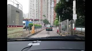 上水天平邨停車場