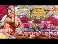 Download Setha Ko Seth Shyamdhani Khatu Ko   Latest Khatu Shyam Bhajan 2018   Rekha   Alfa Music & Films MP3 song and Music Video