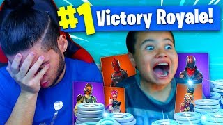 1 KILL 20 000 VBUCKS FOR MY 9 YEAR OLD BROTHER! 9 ANS JOUE SOLO FORTNITE BATTLE ROYALE!