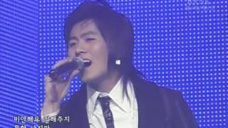 Download Video Eru & Kim Tae Woo - Black Glasses (Special Stage Live Perf  112606) MP3 3GP MP4