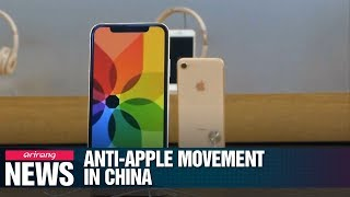 'Boycott Apple' Movement grows in China as U.S. goes after Huawei thumbnail