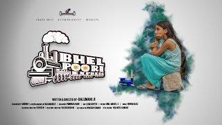 Award Winning Short Film - Bhel Poori Express