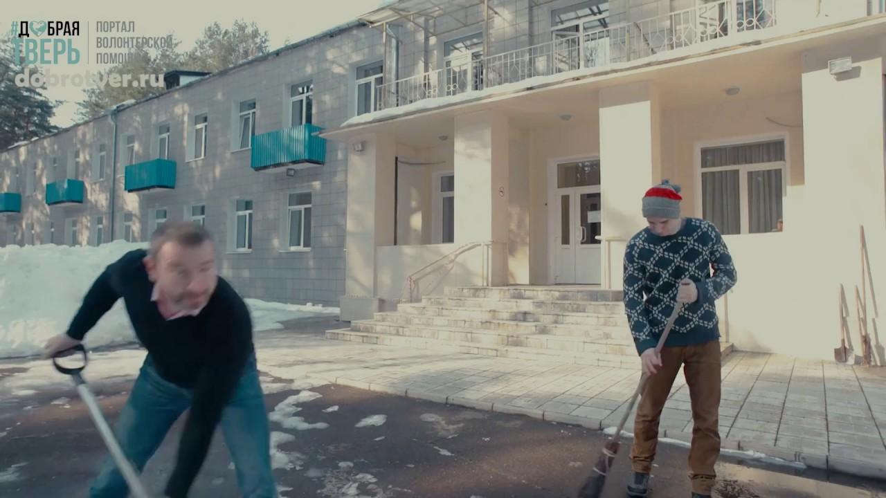 новочеркасский дом для престарелых и инвалидов