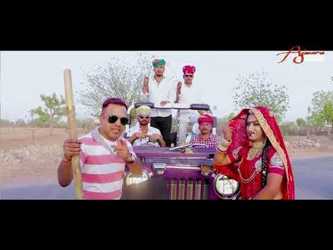 Gajendra Ajmera  Beniwal की लहर चली New Rajasthani Song 2018