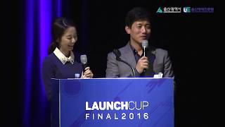 [론치컵파이널2016] GSC 데모데이 우수 선발 7팀 피칭