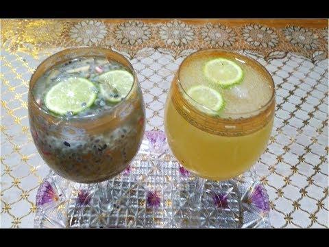 ২ ধরনের মজাদার লেমন জুস /Fresh Lemon Juice Recipe