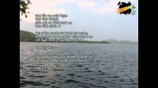 asanka-priyamantha---galu-diya-kanda