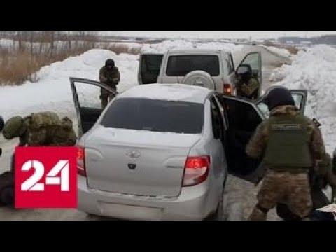 Оперативники накрыли банду наркоторговцев, организовавших интернет-магазин - Россия 24
