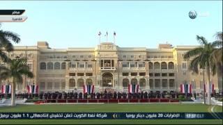 «قصر القبة».. واجهة مصر المُشرّفة لاستقبال «الكُبار»