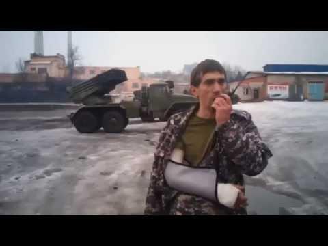 Russian Firing Rocket Battery