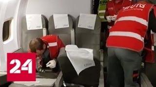 Смотреть видео Авиакомпания Utair заменила самолет, чтобы перевезти пассажира на носилках - Россия 24 онлайн