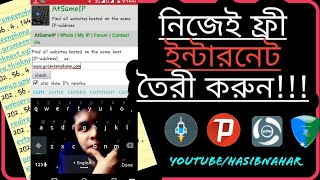 How to find host for free Internet | Find working host for free net | Gp free net | HasibNahar