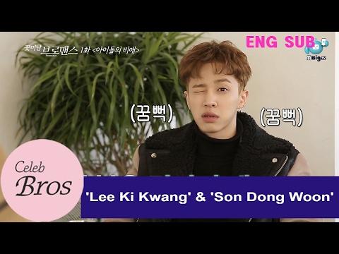 "Lee Ki Kwang & Son Dong Woon Celeb Bros EP1. ""Idol's Sorrow"""