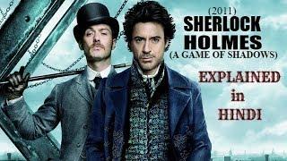 Sherlock Holmes 2- पूरी कहानी अब समझें हिंदी में....   Full Movie Explained in Hindi  
