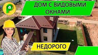 Двухэтажный дом, блоки дюрисол, строительство дома под ключ, дом 10×10  | Ремстройсервис