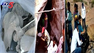 Re-Started Digging In Chennampalli Fort | Treasure Hunt | TV5 News