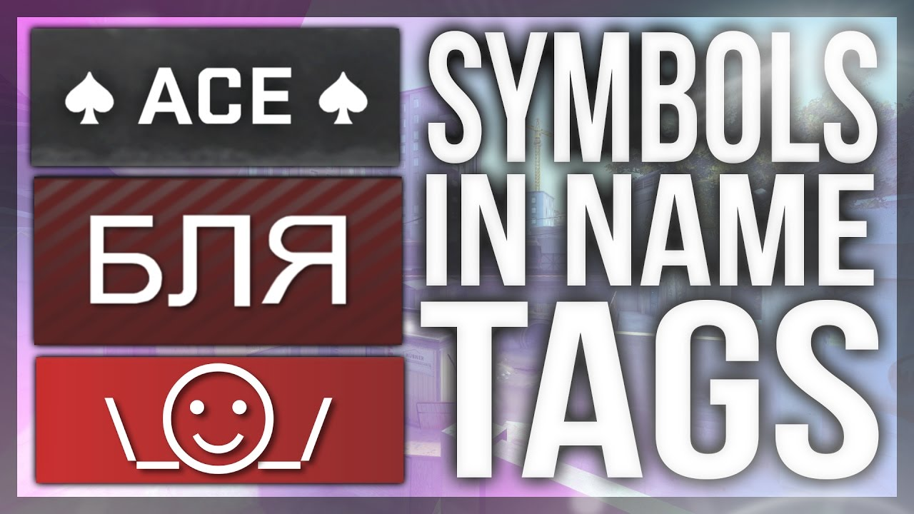 HOW TO USE SYMBOLS IN NAME TAGS (Unicode)